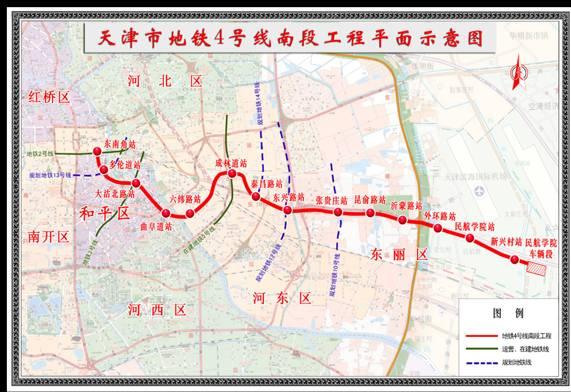 我司承接天津地铁4号线南段工程初步设计概算审核工作