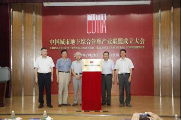 此外,中国城市规划设计研究院,中冶京诚工程技术有限公司,北京市政